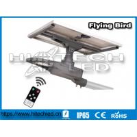 China China popular ALL-IN-2 integrated solar street light, Hitechled flying-bird series LED solar street lights on sale