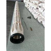 China High efficiency pleated filter bags on sale