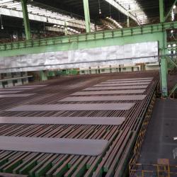 Henan BEBON Iron & Steel Co., Ltd