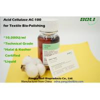 China Liquid Acid Cellulase AC-100 for Textile Bio Polishing with Halal and Kosher Certificate on sale