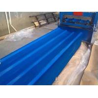 China PPGI Corrugated Metal Roofing Steel Sheet used corrugated roof sheet on sale