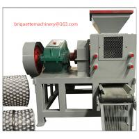 China Mini briquette ball press machine strong roller ball forming equipment on sale