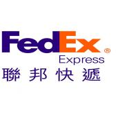 Best FedEx China Import Services From Japan , Sea Cargo Air Cargo Logistics wholesale