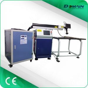 Best Multi Point 400W Industrial Laser Welding Machines , Handheld Laser Welder No Noise wholesale