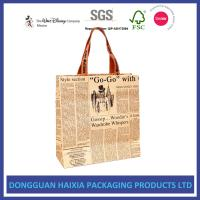 China Luxury Brown Kraft Paper Shopping Bags High Grade Customized Gift Bag For Packaging on sale