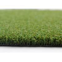 Buy cheap 15mm Green Artificial Grass For Basketball Pitch Outdoor Sports Curled Shape from wholesalers