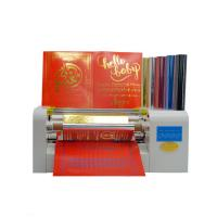 Best Nataly Latest digital Gold foil printing machine for paper,leather,wedding card,calendar cover wholesale