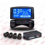 Best 2 / 4 Wireless LCD Parking Sensor System RS-201-4M wholesale