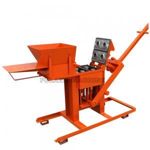 Best small manual compressed earth clay soil interlocking brick making machine wholesale