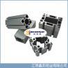 Buy cheap 6063-T5 4040mm T-Slot Aluminium Profiles from wholesalers