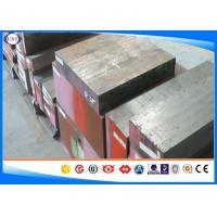 Buy cheap JIS G4053 SCM415 Hot Rolled Alloy Flat Steel Bar from wholesalers