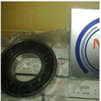 China NACHI Bearing Support 7208 Angular Contact Ball Bearing Japanese Bearing 7208 High Precision on sale