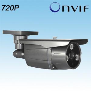 Best 1.0 Megapixel IP IR Bullet Camera IP66 wholesale
