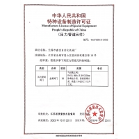 Wuxi Burket industrial co.,ltd.&Wuxi Xinyi Automatic Machinery Factory Certifications