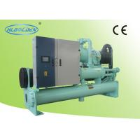Best Water Cooled Low Temperature Chiller Industrial for Blow Molding Machine wholesale