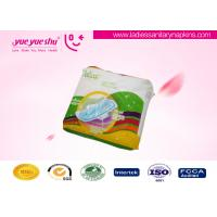 Best Menstrual Period Disposable Ultra Thin Sanitary Pads With Good Absorption wholesale