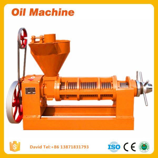Expeller pressed palm oil