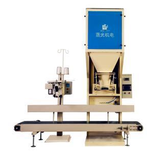 China Nut Peas Peanut Packaging Machine on sale