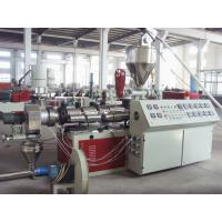 Best 250kg PVC Granules Making Machine / PVC Hot Pelletizing Machinery with CE and ISO Approved wholesale
