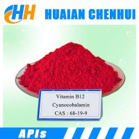 China Pharmaceutical and Food Grade Vitamin B12 , Cyanocobalamin/Cobalamin Powder on sale