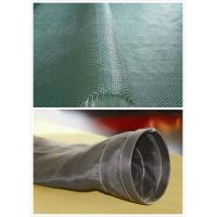Best Fibreglass Industrial Filter Cloth With PTFE Membrane Acid And Alkaline Resistance wholesale