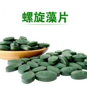 Cheap Dark Green Plant Extract Powder Spirulina Powder 60% Protein Feed Grade for sale