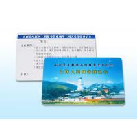 Best Color Printing Intelligent Card wholesale