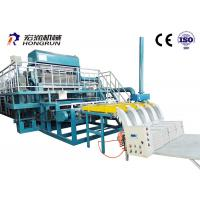 Best Large Output Paper Pulp Making Machine For Paper Pulp Products Rotary Type wholesale