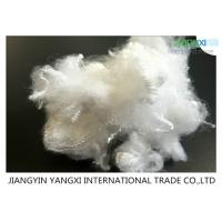 Best Optical White Micro Denier Polyester Fiber For Needle Punch Non Wovens wholesale