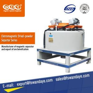 Buy cheap model 11A430 Low Power Dry Powder Magnetic Separator Machine For Iron Ore Easy Maintain applied feldspar,quartz,kaolin product