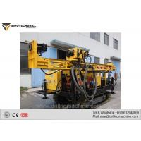China BQ800m Hydraulic Surface Core Drilling Machine Drill Rig for Mineral Exploration on sale