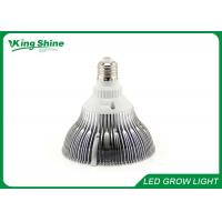 Buy cheap Blue PAR30 7W Dimmable Led Grow Lights E27 Warm White AC 85V - 264V from wholesalers