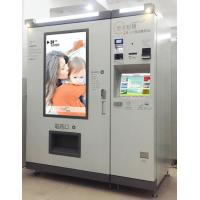 Best 46 Inch Ads Touch Screen Vending Machine Medicine , Books Sale For Library wholesale