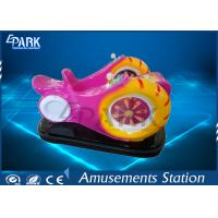 Best Coin Operated Kids Bumper Car High Elastic Bumper Strip 2 Player Colorful Lights wholesale