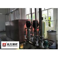 China PLC Controller Oil Steam Boiler Q345R Carbon Steel 4 Tons Per Hour For Paper Mill on sale