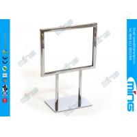 Best Stainless Steel Double Sided Metal Floor Stand Sign Holder for Advertisement wholesale