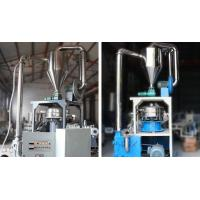 Best Turbo Type Plastic Grinding Mill Plastic Recycling Machine Mill wholesale