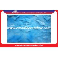 China Plain Polyester Long Hair PV Plush Fabric for Carpet , Plush Toy Fabric Materials on sale