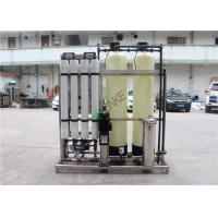 Best CE Approved  Water Treatment Plant For Industrial With  Fiber Reinforced Plastics Material wholesale