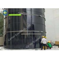 Best Glass Fused To Steel Above Ground Storage Tanks For Industrial Wastewater Treatment Plant wholesale