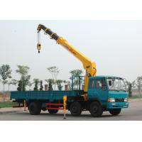 Buy cheap Durable XCMG Hydraulic Commercial Boom Truck Crane With 100 L/min product