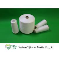 Best Smooth Knotless Spun Polyester Sewing Thread Counts 50s 50/2 In 100PCT Poly wholesale
