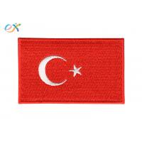 China Hook Backing Turkey Thailand Embroidered Country Flag Patches Twill Fabric Material on sale