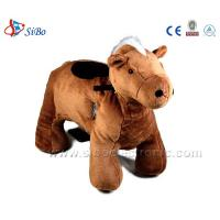 Best Coin Operated Battery Animals 4 Wheels Bicycle Toy Ride Motorized Plush Riding Animals wholesale