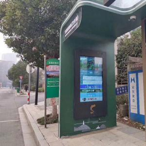 Best 4G Module CCC Outdoor LCD Digital Signage 0.53 Pitch wholesale