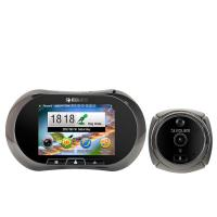 Buy cheap Doorbell Video Intercom Chinese Supplier from wholesalers