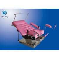 Cheap Electrical gynecology examination bed obstetric table for sale