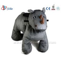 Best Electric Battery Coin Operated Plush Motorcycle Coin Operated Walking Animal wholesale
