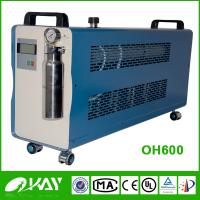 China Air condition copper pipe welding, hydrogen refrigerating copper welding equipment on sale