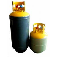 Best Steel tank for recovery refrigerant (refrigerant recovery tank, HVAC/R parts) wholesale